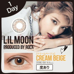 lilmoon_1day10_cream_beige-1