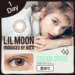 lilmoon_1day10_cream_grege-1