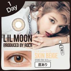 lilmoon_1day10_skin_beige-1