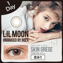 lilmoon_1day10_skin_grege-1